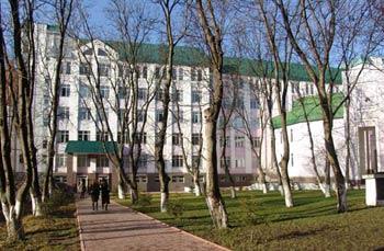 Види університету